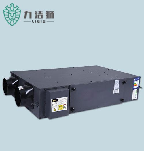 力洁狮全热交换器AHE-25WB-DP