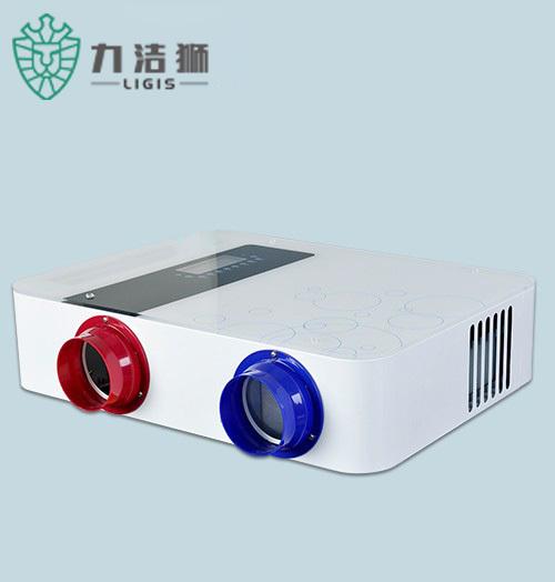 力洁狮智能壁挂式新风系统AHE-10GA全热交换器