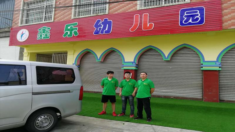 力洁狮空气净化:鑫乐幼儿园除甲醛施工案例