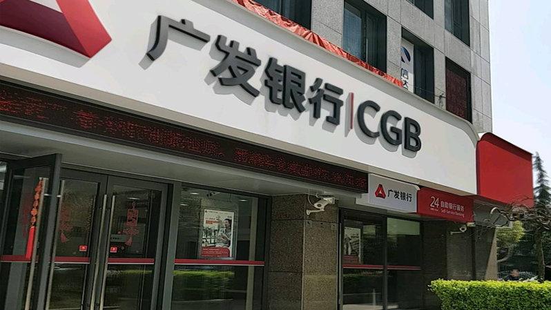 力洁狮空气净化:中国广发银行除甲醛案例
