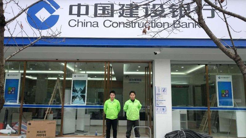 力洁狮空气净化:中国建设银行除甲醛案例