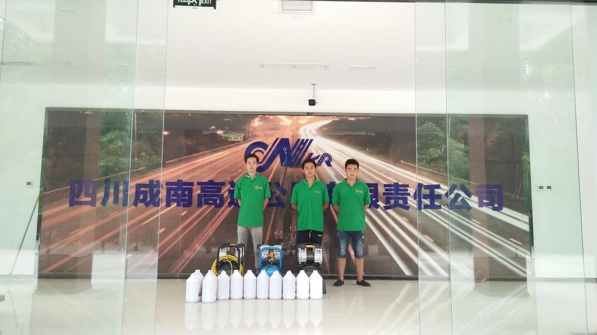 力洁狮空气净化:四川城南高速公路有限责任公司办公室甲醛治理现场