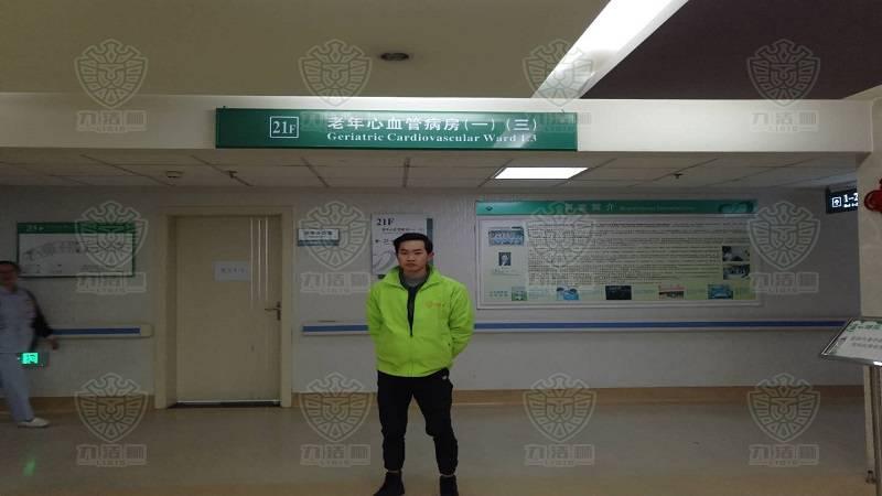 力洁狮空气净化:成都省医院除甲醛治理案例